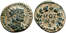 Roman Empire -  Diocletian (284 - 305 A.D.), radiate fraction (2,77 gm., 19 mm.), Rome mint. 284-305 AD.  VOT XX