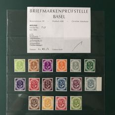 "Bundespost 1951 - Series ""Post horn"" - Michel 123/138 signed and Mi 138 with certificate"
