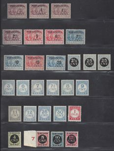 The Netherlands 1907/1938 – Various stamps and series Postage due.
