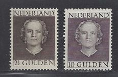 The Netherlands 1949 – Queen Juliana, 'En Face' type – NVPH 535 and 537