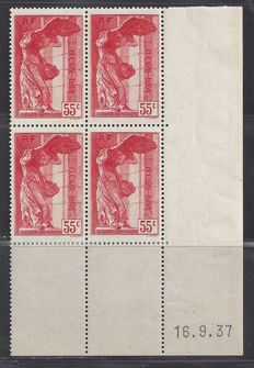 France 1937 - Louvre - Yvert 4 in block of four with coin date