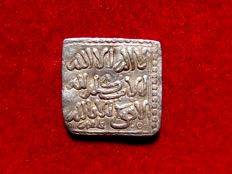 Al-Andalus – Almohad Empire (1148–1228), square silver dirham (1.54 g, 15 mm). Anonymous, mint Fez (Morocco)