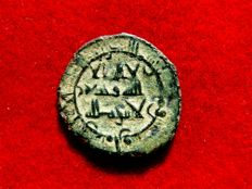 Al-Andalus – Independent Emirate of Cordoba – Muhammad I (853-886 AD), bronze felus (1.85 g, 20 mm), coined in Al-Andalus in 268 AH. (882 AD) Extremely rare.