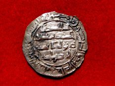 Spain – Independent Emirate of Córdoba – Abd al-Rahman I, silver dirham (2.58 g,  26 mm). Minted in al-Andalus (present-day city of Cordoba in Andalusia) in the year 208 AH (824 AD)