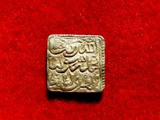 Al-Andalus – Almohad Empire (1148–1228), square silver dirham (1.55 g, 14 mm). Anonymous with no mint mark or date.