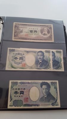 World - Asia 2 - Collection of over 200 banknotes in album