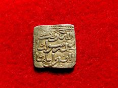 Al-Andalus – Almohad Empire (1148–1228), square silver dirham (1.35 g, 15 mm). Anonymous with no mint mark or date.