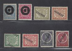 Dutch Indies 1911 - official stamps with overprint -  NVPH D6f, D12f, D15f, D17f, D25f