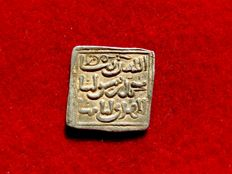Al-Andalus – Almohad Empire (1148–1228), square silver dirham (1.50 g, 14 mm) Anonymous with no mint mark or date.