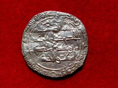 Spain – Independent Emirate of Córdoba – Muhammad I, silver dirham (2.00 g, 26 mm). Minted in al-Andalus (present-day city of Cordoba in Andalusia) in the year 256 AH (870 AD)