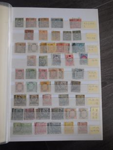 Turkey 1865/2002 - Collection in 5 stock books