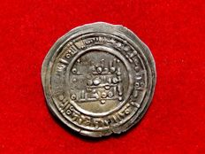 Spain - Caliphate of Cordoba - Hisam II (2nd reign) silver dirgam 3.08g.  26mm - 1012 (401 AH) Al-Andalus Cordoba.  Very rare.