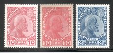 Lichtenstein 1912 - three stamps - Michel 2 x 2 y and 3 x