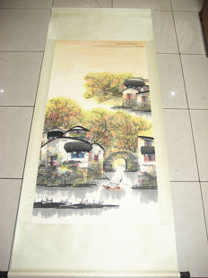 A  hand painted scroll painting, made after Wu Guanzhong 吴冠中- China - late 20th century