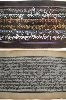 Two Tibetan Sutra's, one hand written the other woodblock printed - Tibet - mid 19th and early 20th centuries.
