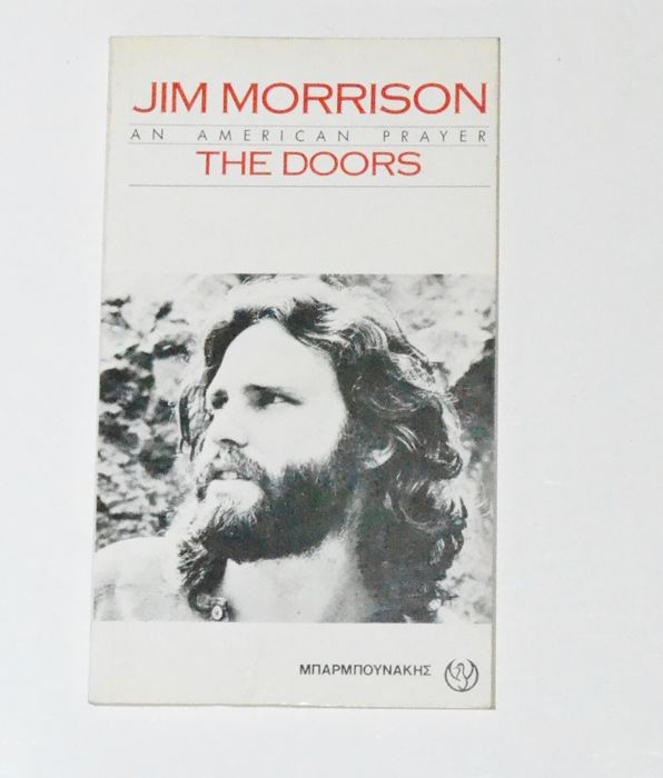 a report on the writings of jim morrison Browse through jim morrison's poems and quotes 0 poems of jim morrison phenomenal woman, still i rise, the road not taken, if you forget me, dreams james douglas.