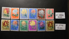 China 1960 – 12 Stamps out of set Chrysantemum flowers – 特44