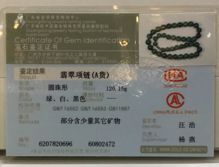 Vintage grade 'A' jadeite beads necklace ca: 1900's with certificate:  Guangdong Jewellery testing station, Guamzhou - Catawiki
