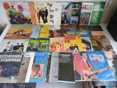 Lot with  31 jazz, latin jazz, easy listening,bossa nova ,pop and vocal albums with great names :Stan Getz, Astrid Gilberto, Sergio Mendes, Ray Conniff, Louis Prima ,Herb Alpert, Burt Bacharach and many many others