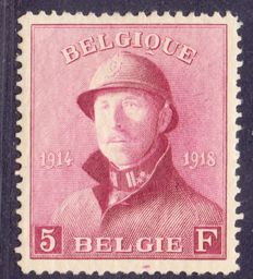 Belgium 1919 – King Albert I with helmet – OBP 177