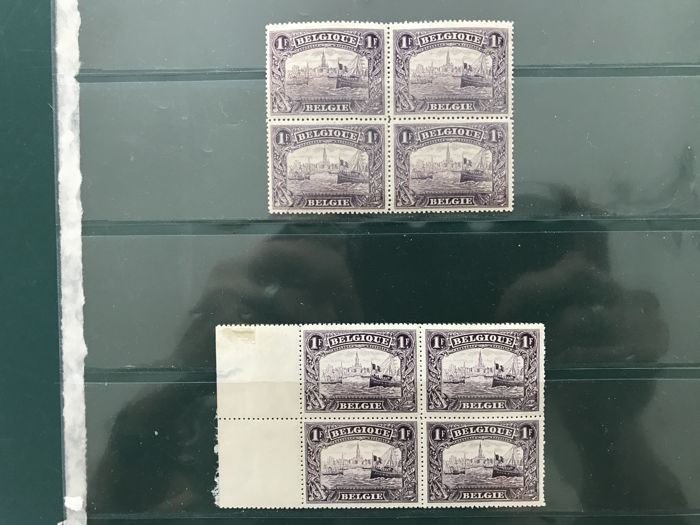 Belgium 1915 - 1 Fr Antwerp harbour in block of 4 in the two colour shades - OBP 145 and 145a