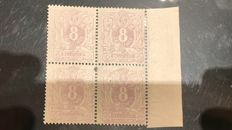 Belgium 1869 - 8 centimes lying  lion in lila colour in block of 4 with sheet edge - OBP 29a