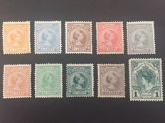 the Netherlands 1891/1898 - Princess Wilhelmina 'Hair Down' and coronation guilder - NVPH 34 up to and including 42 + 49