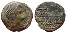 Ancient Hispania – Beautiful Obulco bronce ace (ancient Iberian city in the south of Hispania, Roman Baetica, current Porcuna, Jaén), struck in the 2nd century B.C. Name of the magistrates in Iberian language between the ear and the plough.