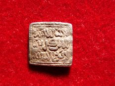 Al-Andalus – Almohad Caliphate (1148–1228), square silver dirham (1.54 g, 14 mm) Anonymous with no mint mark or date.
