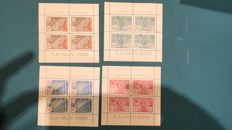 Belgium 1942 - Welsh legion in small sheets - OBP E26/29