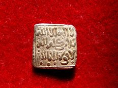 Al-Andalus – Almohad Empire (1148–1228), square silver dirham (1.46 g, 15 mm). Anonymous with no mint mark or date.