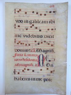 Large parchment antiphonary - 16th century