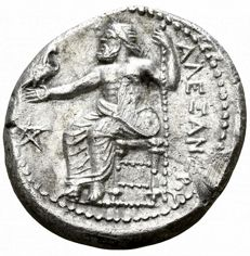 """Greek Antiquity - Kings of Macedon. Amphipolis or Abydos (?). Alexander III """"the Great"""" 336-323 BC Tetradrachm - Lifetime issue, struck under Antipater, 325-323 B.C."""