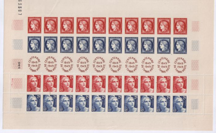 France 1949 - Citex complete sheet - Maury no. 833A