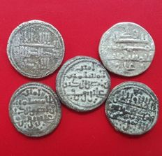 Spain - lot of 5 silver Quirates, Ali lbn Yusuf with Sir (1128-1139).