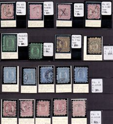 Finland 1860/1867 - Serpetine stamps