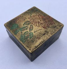 Chinese Scolars Brass Ink Box Calligraphy Inscribed with Stamp - China - First half 20th century