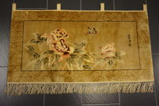 Magnificent hand-knotted oriental silk carpet, China silk, Art Deco, 65 x 120 cm, made in China