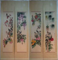 Hand-painted scroll painting of a set four-screen,四条屏《颜伯龙-花鸟》 - China - late 20th century