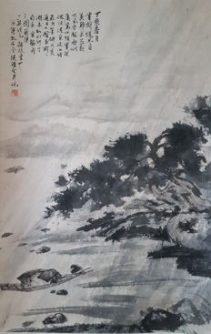 Hand-painted ink scroll painting《傅抱石-太白醉酒》 - China - late 20th century
