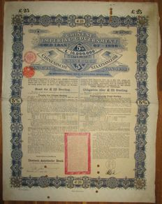 China - Chinese Imperial Government Gold Loan of 1896 5% - Bond for £25