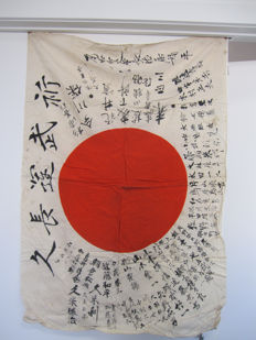 Very nice large Hinomaru Yosegaki Japanese military good luck flag - WW2 period