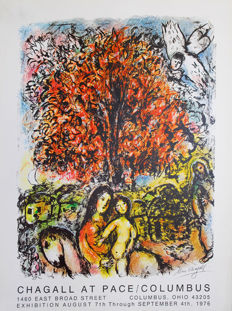 Marc Chagall - 3x Pace Gallery, Columbus - 1974, 1976, 1977