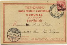 Deutsche Post in Turkey - Michel 7ca on used postcard