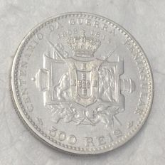 Portugal Monarchy – D. Manuel II – 500 Réis 1910 – Centenary of the Peninsular War – Silver