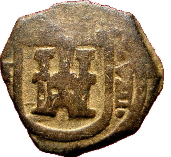 Spain – House of Austria – Felipe IV (1621-1665). 8 Maravedís in copper. Toledo, 1624. Very rare.