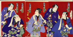 Triptych woodblock print by Toyohara Kunichika (1835-1900) – Kabuki actors – Japan – around 1880