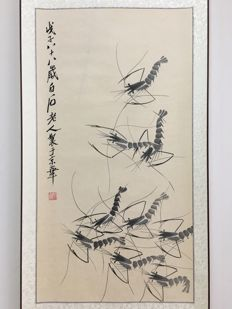 Ink painting made after Qi Baishi(齊白石), shrimp - China - late 20th century
