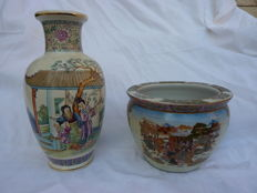 Vase and planter - China - second half of the 20th century