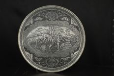 Engraved copper plate - Iran - midst 20th century